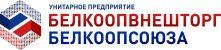 belkoopvneshtorg logo
